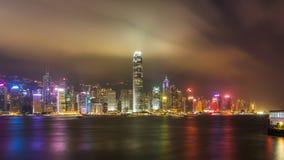 Hong Kong City Image libre de droits