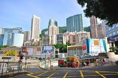 Hong Kong city center Royalty Free Stock Photos