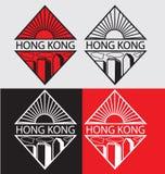 Hong Kong city logotype Stock Image