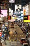 Hong Kong City Night Stock Photo