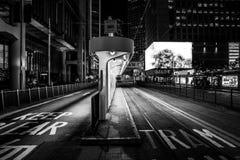Hong Kong City och Skyscape Arkivfoton