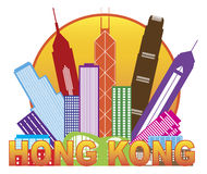 Hong Kong City Skyline Circle-Kleuren Vectorillustratie Stock Afbeelding