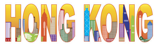 Hong Kong City Skyline Color-Text-Vektor-Illustration Lizenzfreie Stockfotos
