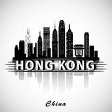 Hong Kong City Skyline Design moderne Photos libres de droits