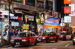 Hong Kong City Time Square Street Night View stock photo