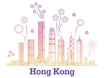 Hong kong city vector panorama with colorful festive fireworks. Hong kong building skyscraper illustration Royalty Free Stock Images