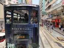 Hong Kong City views multi angles royalty free stock images