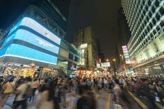 Hong Kong Cityscape Imagen de archivo
