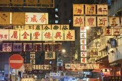 Hong Kong Cityscape Fotografie Stock
