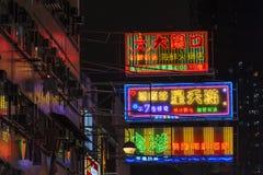 Hong Kong Cityscape Stock Afbeeldingen