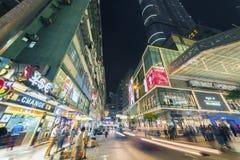 Hong Kong cityscape. Hong Kong, China - December 14, 2016 : Busy street in Tsim Sha Tsui district. Tsim Sha Tsui is a major tourist hub in metropolitan Hong Kong Royalty Free Stock Images