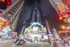 Hong Kong Cityscape Stock Photos
