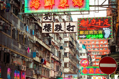 Hong Kong cityscape view with plenty advertisements Stock Photography