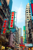 Hong Kong cityscape view with plenty advertisements Royalty Free Stock Photography