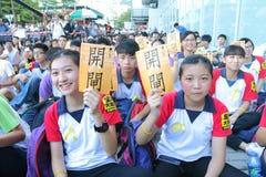 Hong Kong Class Boycott Campaign 2014 Fotografie Stock Libere da Diritti