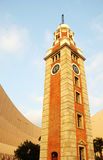 Hong Kong Clock Tower Fotografia Stock