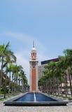 Hong Kong Clock Tower stock photo