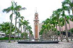 Hong Kong Clock Tower et ses abords, le point de repère célèbre en Hong Kong ont placé sur le SH du sud Photographie stock libre de droits