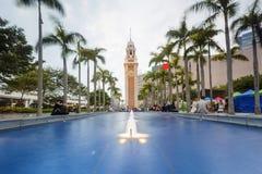 Hong Kong Clock Tower Stock Images