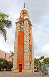 Hong Kong Clock Tower in Hong Kong, China Stockbilder