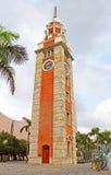 Hong Kong Clock Tower In Hong Kong, China Stock Images