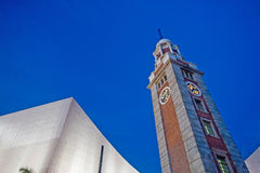 Hong Kong Clock Tower in Tsim Sha Tsui (hkdigit-060816-191447) Stock Images
