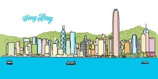 Hong Kong Colored Skyline Banner libre illustration