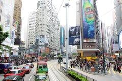 Hong Kong : Compartiment de chaussée photo stock