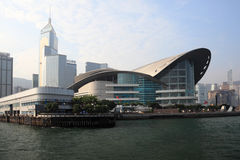 Hong Kong Congress Centre Stock Images
