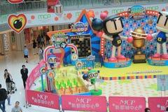 Hong Kong 2015 CONTRE l'événement de jeu de Bomberman Images libres de droits