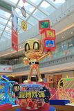 Hong Kong 2015 CONTRE l'événement de jeu de Bomberman Photos libres de droits