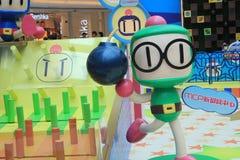 Hong Kong 2015 CONTRE l'événement de jeu de Bomberman Image libre de droits