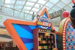 Hong Kong 2015 CONTRE l'événement de jeu de Bomberman Images stock