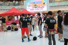Hong Kong 2015 CONTRO l'evento del gioco di Bomberman Fotografia Stock