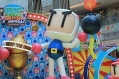 Hong Kong 2015 CONTRO l'evento del gioco di Bomberman Immagine Stock