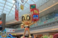 Hong Kong 2015 CONTRO l'evento del gioco di Bomberman Fotografie Stock Libere da Diritti