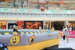 Hong Kong 2015 CONTRO l'evento del gioco di Bomberman Immagine Stock Libera da Diritti