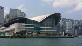 Hong Kong Convention & exhibition center stock image