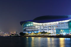 Hong Kong Convention and Exhibition Centre. In night Royalty Free Stock Photography