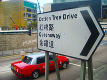 HONG KONG. Cotton Tree Drive and Queensway Royalty Free Stock Photos