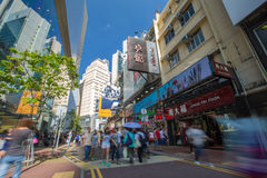Hong Kong crowded street view at shopping district Royalty Free Stock Photography