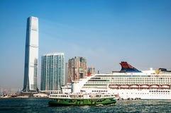 Hong Kong and Royalty Free Stock Photo
