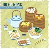 Hong Kong cuisines Stock Image
