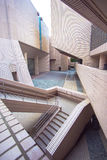 Hong Kong Cultural Centre Stock Image