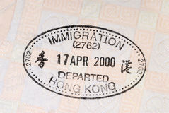Hong Kong customs passport stamp Stock Photos