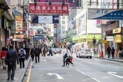 HONG KONG - 28 DE FEVEREIRO DE 2016: Rua de Tsim Sha Tsui Fotografia de Stock Royalty Free