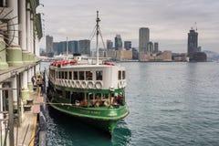 Hong Kong, de horizonpanorama van China van over Victoria Habour Royalty-vrije Stock Afbeeldingen