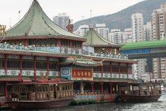 Hong Kong, de horizonpanorama van China van over Victoria Habour Stock Afbeelding
