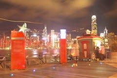 HONG KONG - 17 de janeiro: A avenida das estrelas na noite janeiro 17.201 Foto de Stock Royalty Free