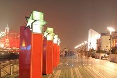 HONG KONG - 17 de janeiro: A avenida das estrelas na noite janeiro 17.201 Imagem de Stock Royalty Free